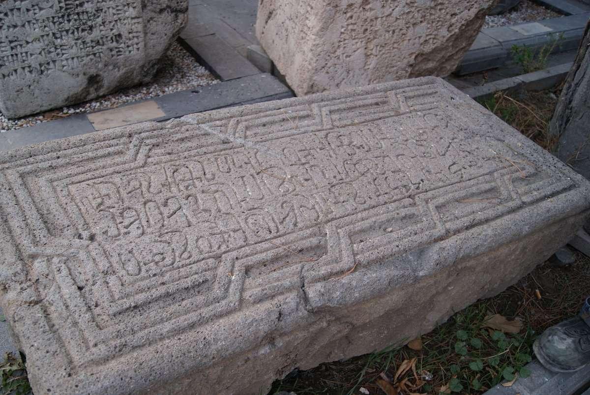 Armenian, history, gravestone, Van, Kurdistan